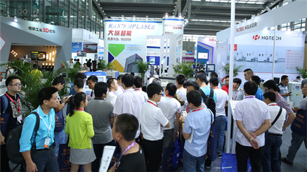 China (Shenzhen) Laser and Intelligent Manufacturing Fair