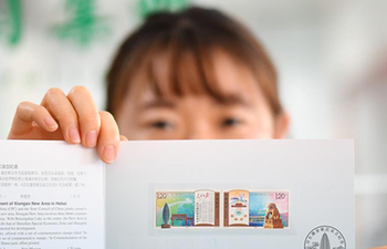 Stamps issued to mark birth of Xiongan New Area in Hebei